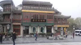 Starbucks Peking